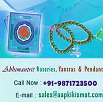 Aapki kismat offers you most effective roseries, yantras and pendants